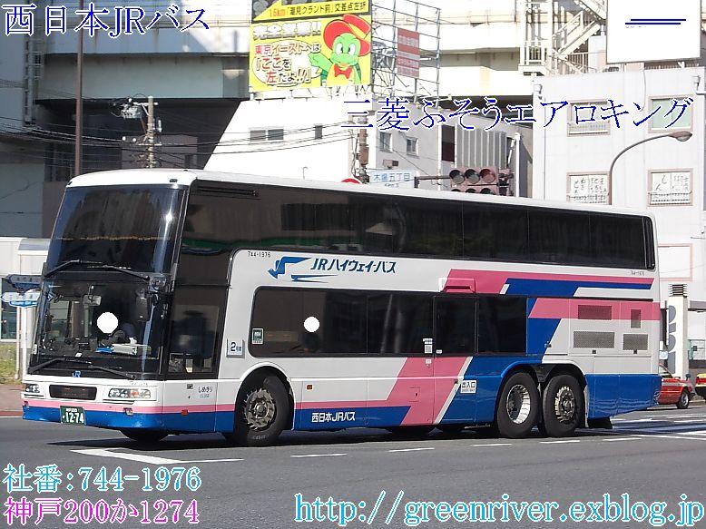 e0004218_19293572.jpg