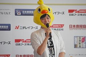 第3回からあげグランプリ声優、下野 紘さんが2012年ベストカラアゲニストに決定!_e0025035_152319.jpg