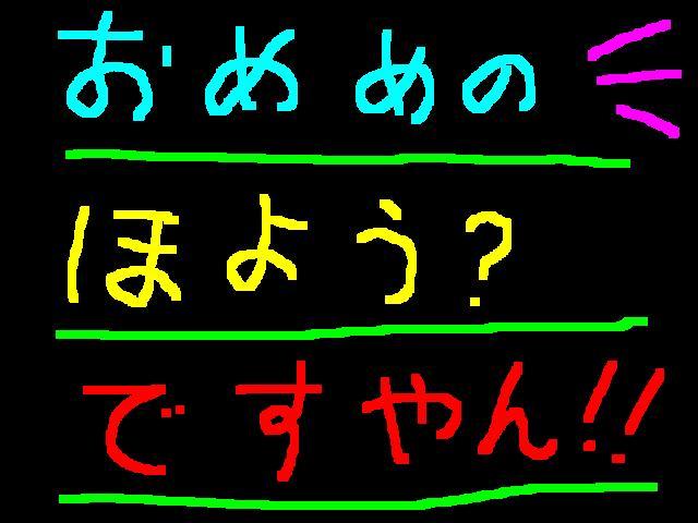 f0056935_19343054.jpg