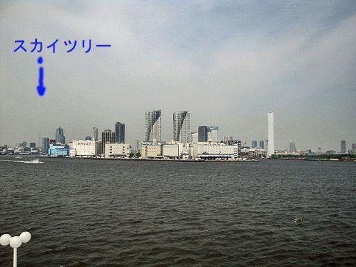 b0012636_23211986.jpg