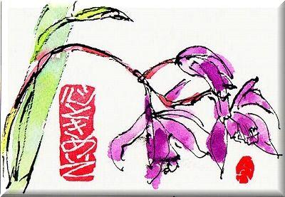 シランが 咲いてます。_e0054438_13442382.jpg
