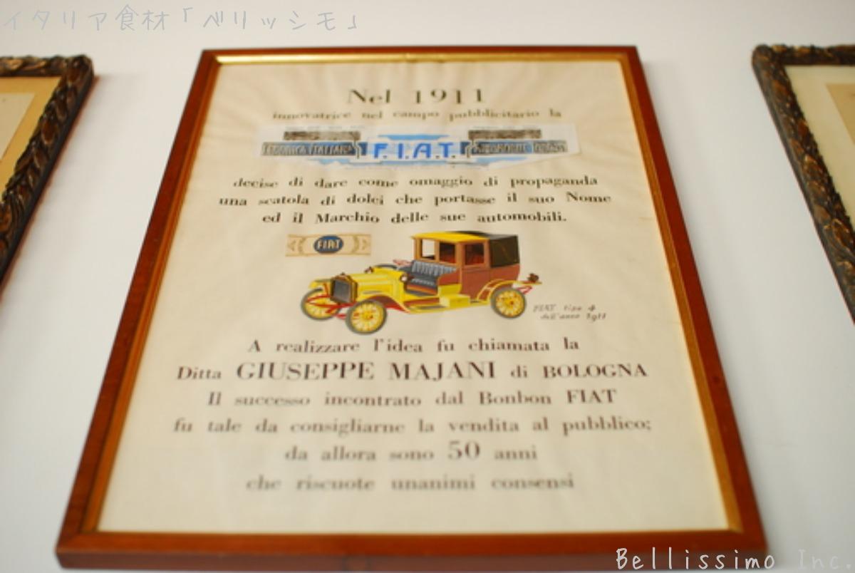イタリア・スローフード食材の旅 2012年春 vol.07 「Majaniの母」_c0003150_0332878.jpg