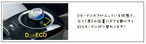 f0154756_15382732.jpg