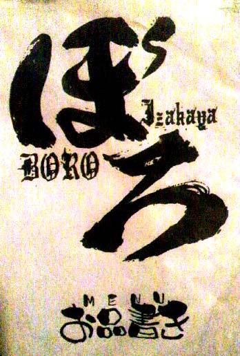 "SLIM JIM PHANTOM & TIM POLECAT JAPAN TOUR 2012 \""ROCK\'N\'ROLL DISCO SPECIAL\""_c0187573_1511395.jpg"