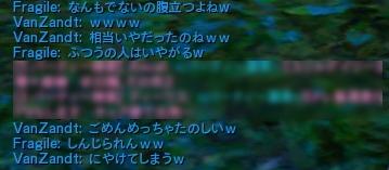 a0096776_2051921.jpg
