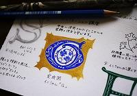 木版と色鉛筆とカリグラフィーのワークショップ_e0045977_19274625.jpg