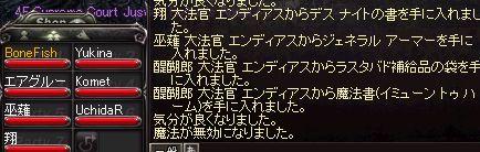 e0175578_10151995.jpg