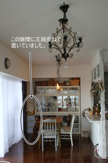 キッチンのお色直しと、三か月目の我が家。_e0237680_14311747.jpg