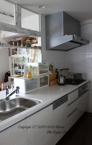 キッチンのお色直しと、三か月目の我が家。_e0237680_14334863.jpg
