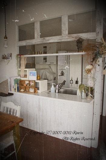 キッチンのお色直しと、三か月目の我が家。_e0237680_14355234.jpg