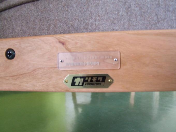 カリモク60 Kチェア プレミアムチェリーが入荷しました。_d0224984_17494224.jpg