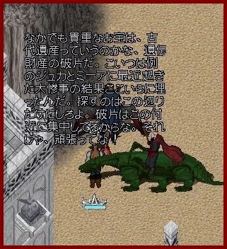 b0096491_010761.jpg