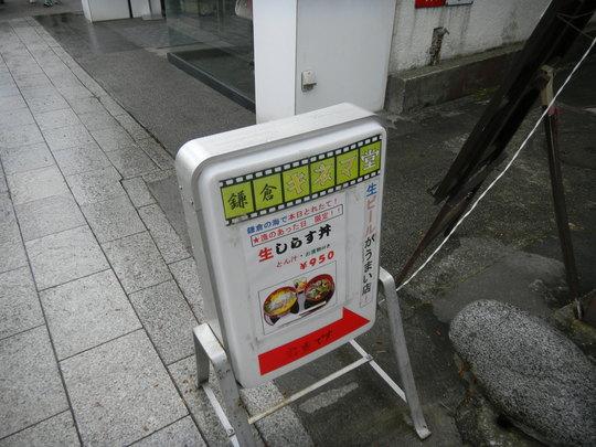 b0070796_2021343.jpg