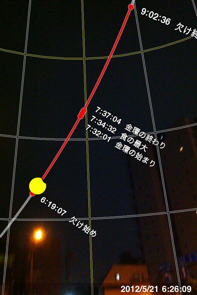 d0047200_23152260.jpg
