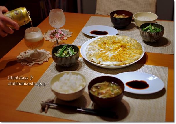 羽付き♪ 味噌餃子_f0179404_18214298.jpg