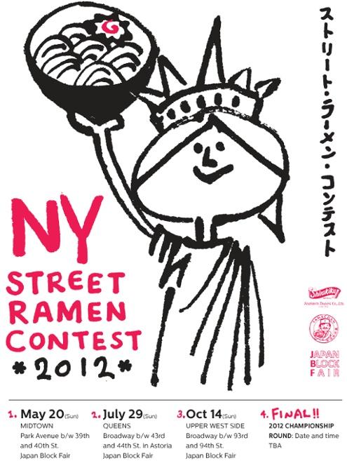 今年もニューヨークにストリート・フェアの季節がやってきました_b0007805_6233591.jpg