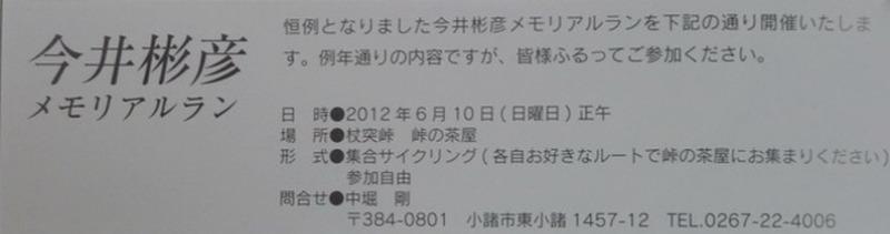 b0174217_20111353.jpg