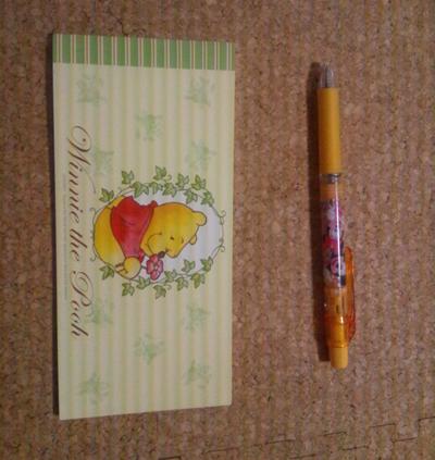 Sワラさんより 素敵な贈り物ありがとうざいます_a0228924_21435510.jpg
