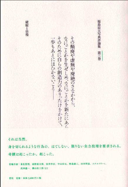 北野謙氏 出版情報_b0187229_162618100.png