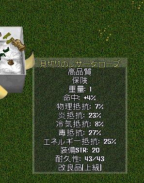 b0089730_1333032.jpg