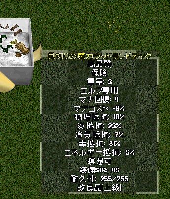 b0089730_1385399.jpg