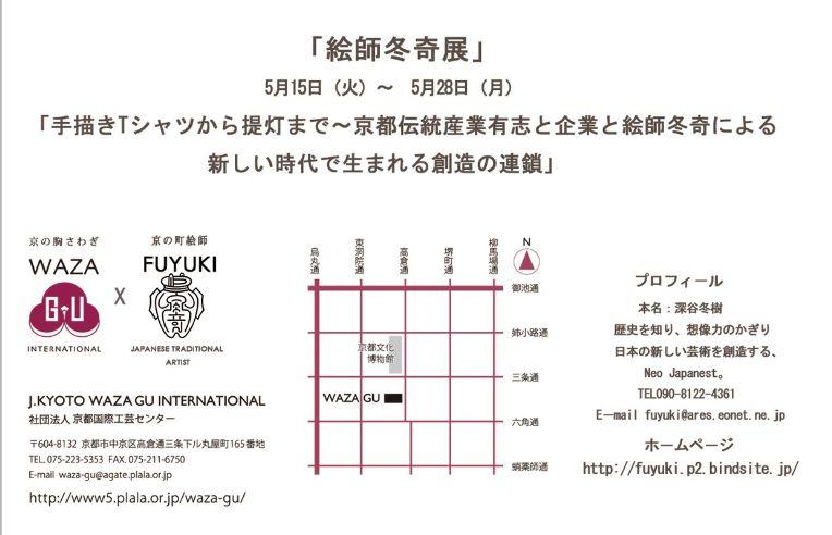 b0156430_1955218.jpg