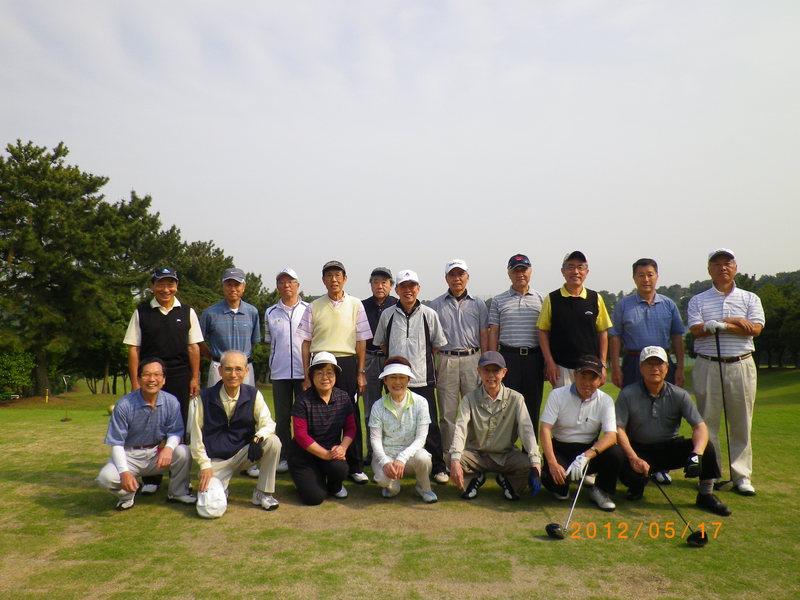 第30回健生グリーンゴルフ会を開催しました。_c0231838_22341830.jpg