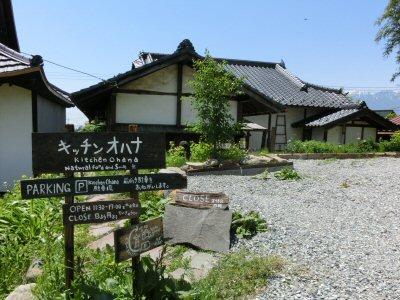 Kichen Ohana(キッチンオハナ)_f0019247_23384948.jpg
