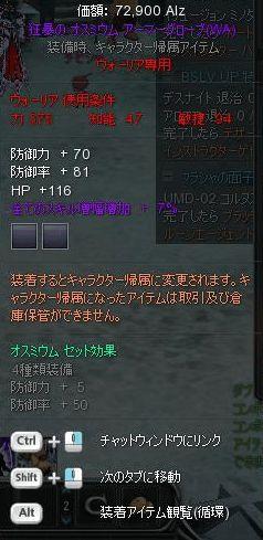 c0241366_19561624.jpg