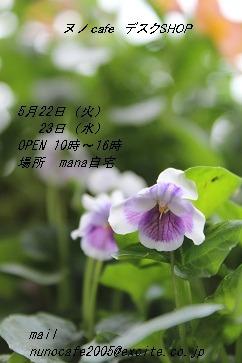 c0141268_19414463.jpg