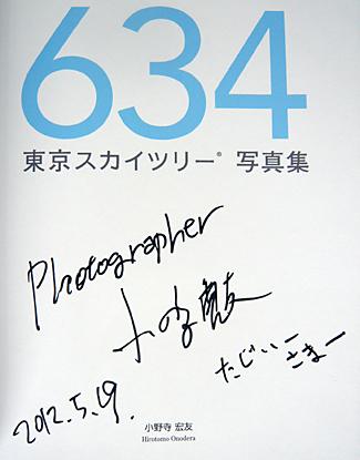 f0131668_9574952.jpg