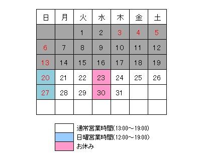 b0230186_18104116.jpg