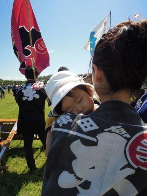 浜松祭り2日目「大凧、いよいよ空へ・・」_e0030586_21565770.jpg
