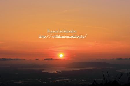 素敵な1日の終わりに@鳥取県大山にて_d0148187_191092.jpg