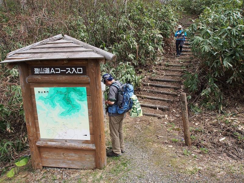 5月18日、神居尻山-その2-_f0138096_014402.jpg