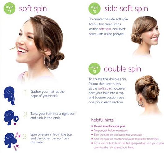 今アメリカで一番売れてるヘアー・アクセサリーはスピン・ピン Goody Simple Styles Spin Pin_b0007805_22423837.jpg