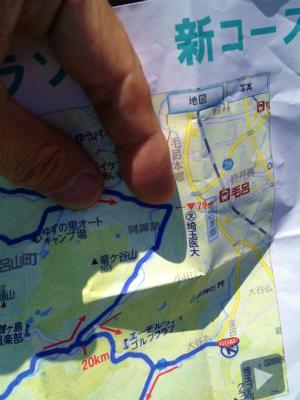 奥武蔵ウルトラ新コース_a0036808_15501813.jpg