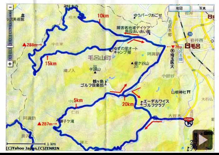 奥武蔵ウルトラ新コース_a0036808_1557382.jpg