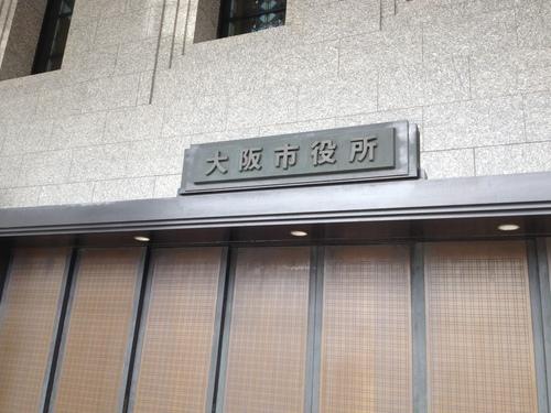 岐阜清流ハーフマラソン2012 前日  BUCALUPOと花串庵_a0194908_14394141.jpg