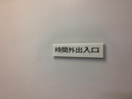 岐阜清流ハーフマラソン2012 前日  BUCALUPOと花串庵_a0194908_14395599.jpg