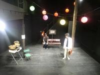 ★劇団400・「はにかむ公園」に向けて4週目。5/14~20_a0137810_854247.jpg