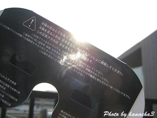 b0032921_6442710.jpg