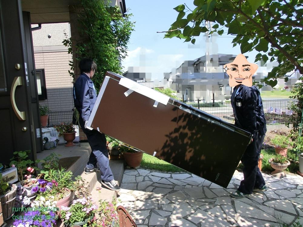 ランちゃんのお宝ボックスが~!?_b0192121_18563427.jpg