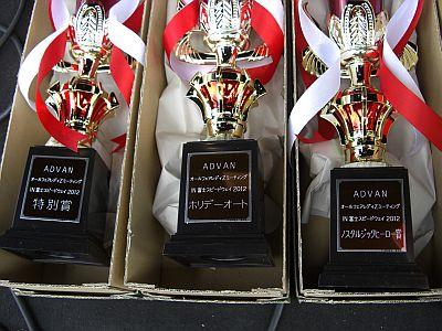 ADVANオールフェアレディZミーティングin富士スピードウェイ2012_f0157823_58033.jpg