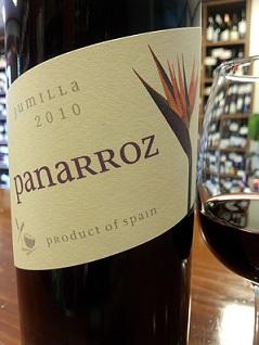 スペインのワイン・・・_a0254125_14595922.jpg