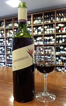 スペインのワイン・・・_a0254125_15235920.jpg