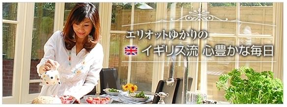 イギリスで日本を味わう_d0104926_233259.jpg