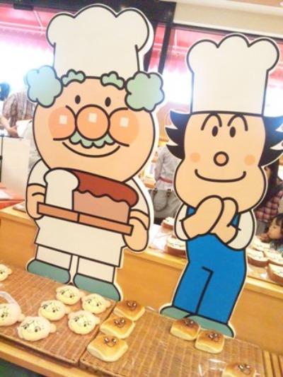 ジャムおじさんのパン工場♪♪_a0231828_22365883.jpg