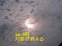 d0038030_11535091.jpg