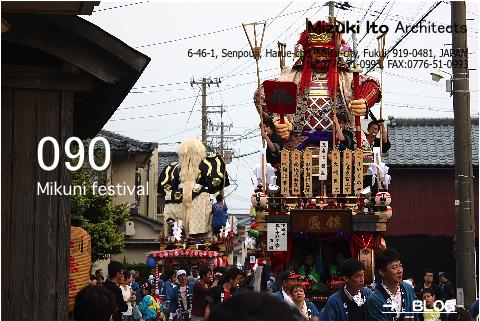 三国祭り。。。_f0165030_172555.jpg